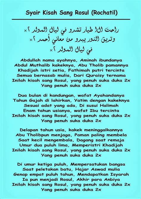 download mp3 sholawat nabi stafa band sholawat share the knownledge