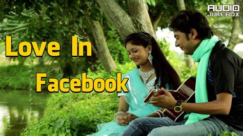 film love complet 2015 love in facebook 2015 full songs bengali new movie