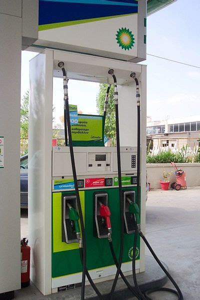 Hess Gas Gift Card Balance - use a gas rebate card to save money at the pump fun times guide to money saving ideas