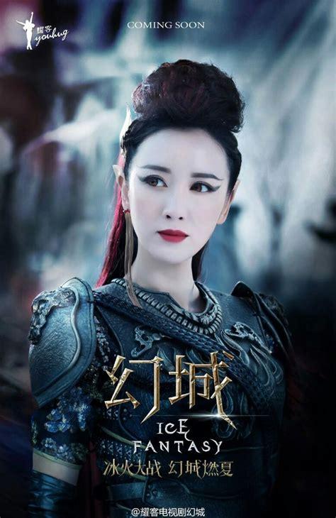 film fantasy drama 80 best ice fantasy images on pinterest drama dramas