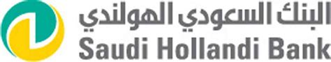Saudi Hollandi Bank Letter Of Credit saudi hollandi bank faces negative outlook eapgroup