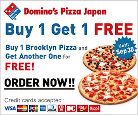 domino pizza english order 1 pizza get 1 free gaijinpot injapan