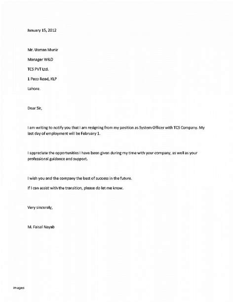 resignation letter writing a letter of