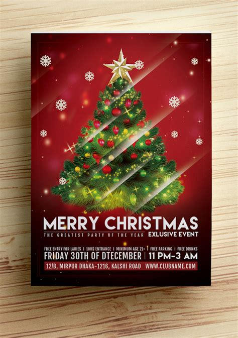 free christmas party flyer templates stockvault net blog