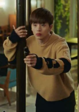 Grim Reaper Sweater From Drama Goblin korean drama goblin fashion trend s fashion kpop