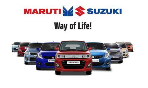 Email Id Of Maruti Suzuki For Customer Complaints Maruti Suzuki To Inaugurate 15 Automobile Skill