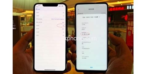 xiaomi mi mix  actual  speed  stronger