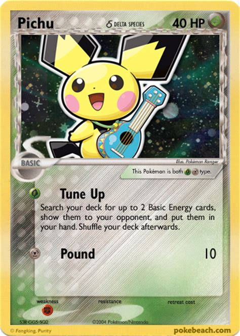 make your own card ex card resources neo redux wiki fandom powered by wikia