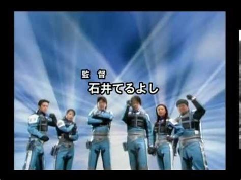 film ultraman cosmos episode 1 ultraman cosmos episode 41 youtube
