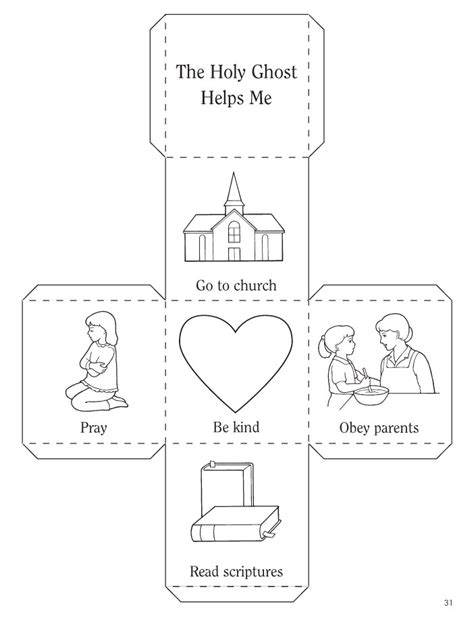lds coloring pages holy ghost 28 the holy ghost helps me coloring page sunbeam