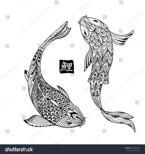 doodle definition francais koi fish japanese carp stock vector 379784044