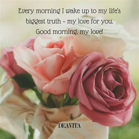morning my quotes morning quotes and greetings for the start