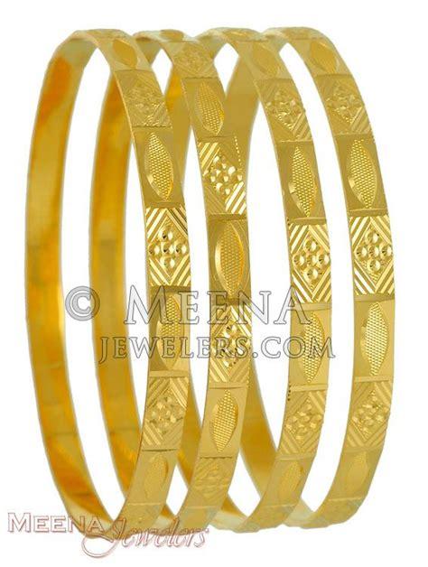 set of bangles 2 pcs only bast3724 22kt gold bangles