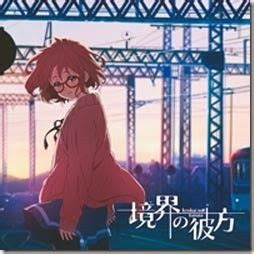 daftar 10 lagu anime terbaik 2013 part 1