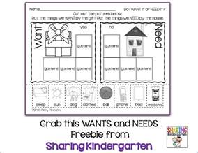 gallery for gt needs and wants worksheet for first grade