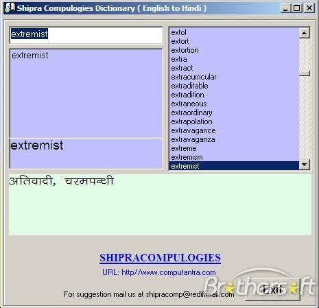 english to tamil dictionary free download full version for java hindi to english dictionary freeware download