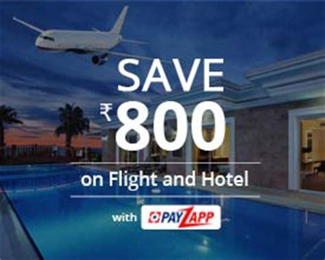 book flight  air  airfare easemytripcom
