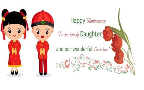 1st wedding anniversary wishes for son and daughter in law best anniversary wshes to daughter and son in law