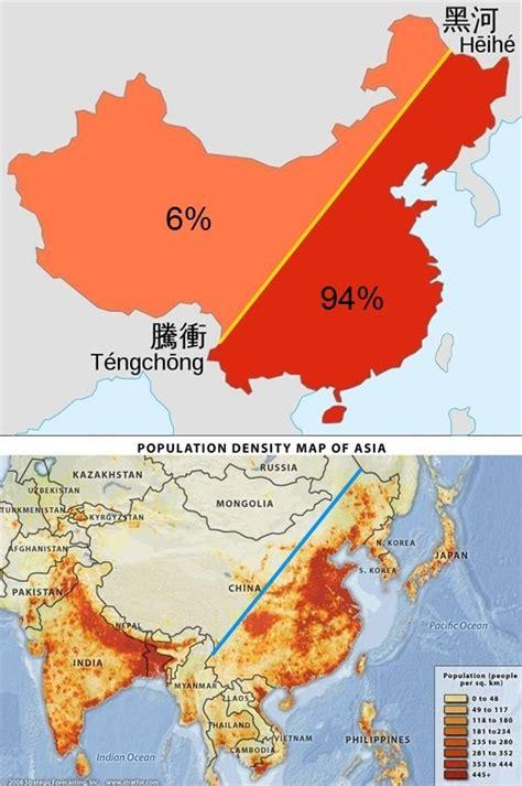 maps n o t e 1 9 c o m page 2 the heihe tengchong line 94 of the maps on