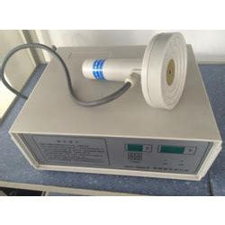 electromagnetic induction capper electromagnetic induction capper electro magnetic induction capper suppliers traders