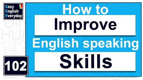 how to improve speaking skills at home free