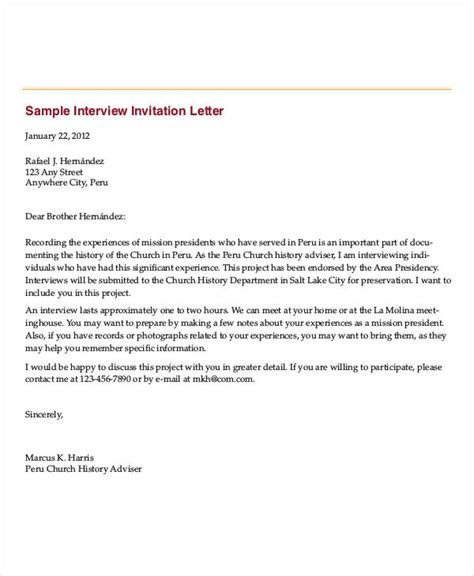 invitation to interview letter template church invitation