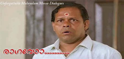 malayalam film comedy comments photos malayalam dialogue images for facebook funny malayalam
