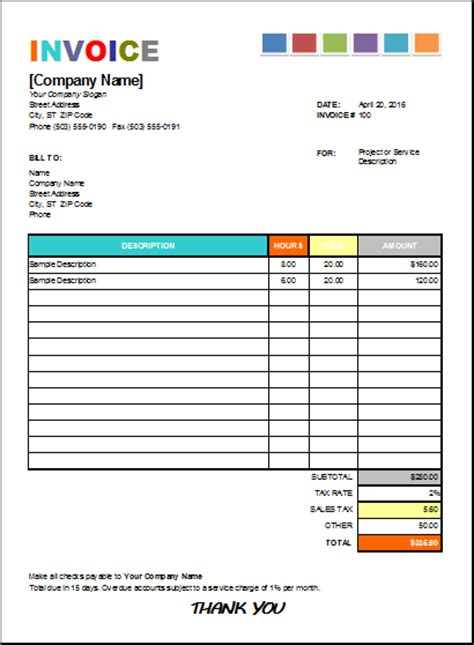 Painters Invoice Template painter invoice template studio design gallery