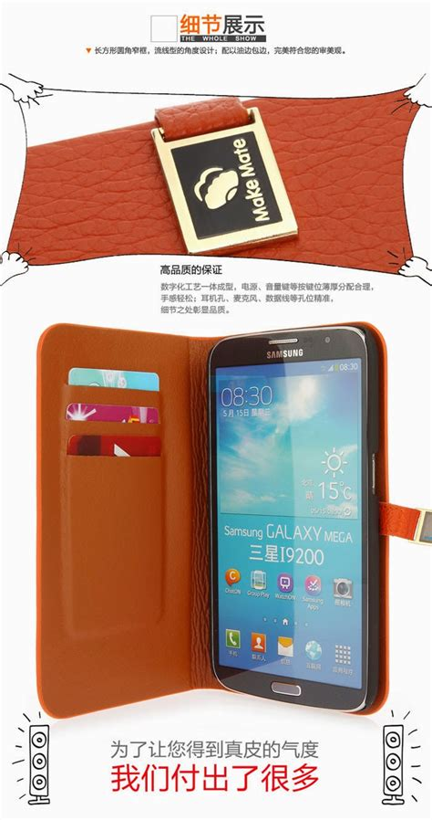 Handphone Samsung Galaxy Mega 3hiung grocery samsung galaxy mega make mate leather