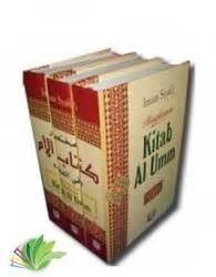 Buku Kitab Shahih Fikih Fiqih Sunnah Jilid 1 Pustaka Azzam ringkasan 187 pusat buku sunnah