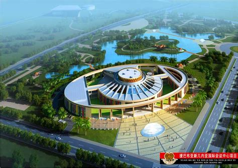 millions for state house upgrade port project economics china watch canada china helps build convention centre