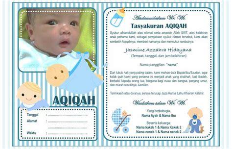 Baju Bayi Untuk Aqiqah contoh undangan aqiqah untuk anak perempuan dan laki laki bisa diedit penulis cilik