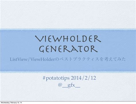 holder pattern listview generationg viewholder pattern with gradle