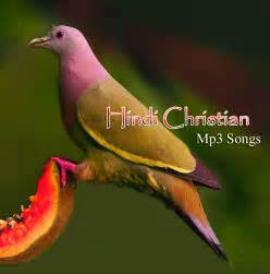 mp3s of god mp3 free christian mp3 songs free jesus all mp3 songs