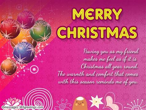 christmas wishes  manager libridacqua