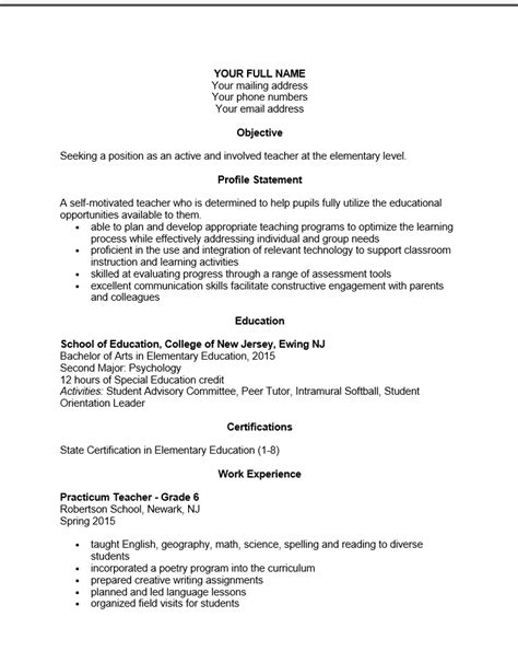 first year teacher resume sle