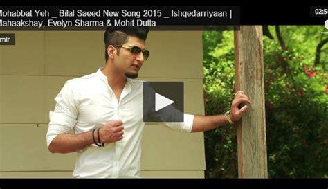 bilal saeed new song 2015 mohabbat yeh bilal saeed new song 2015 ishqedarriyaan