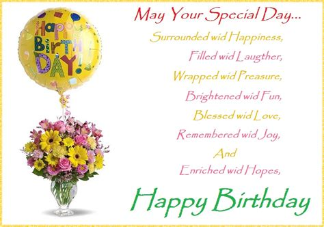 Birthday Wallpaper With Quotes 4320 Happy Birthday Quotes Background Wallpaper Walops Com