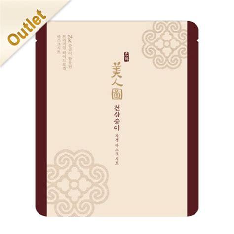 Sale Ori The Shop Mineral Ginseng Mask Masker the shop myeonghan miindo heaven grade ginseng mask sheet 1ea etc mask sheets
