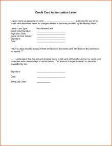 Authorization Letter Format To Use Credit Card Authorization Letter Nbi Clearance Renewal Overseas