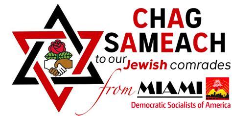december  miami democratic socialists  america