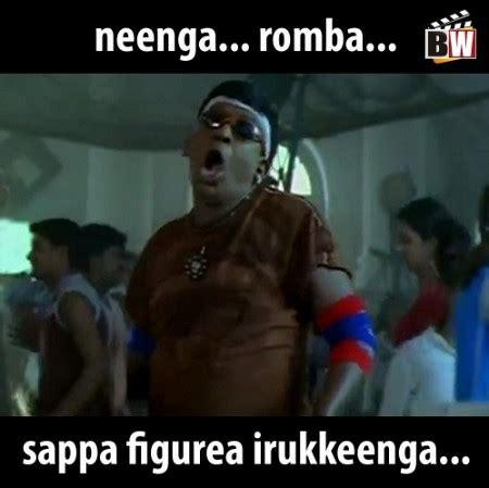 actor goundamani car tamil comedy actress vadivelu actor family photo 323x182