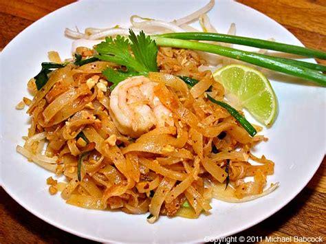 pad thai pad thai 171 thai food and travel