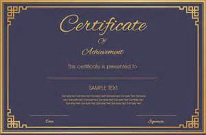 formal certificate template royal blue certificate of achievement template