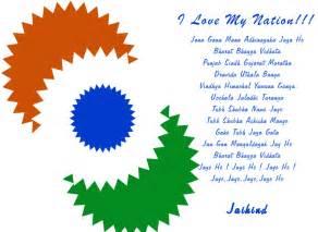 Best Essay On Republic Day Of India by Republic Day Speech Essay Poem In 2017 26 January Speech Happy Republic
