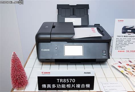 Printer Nirkabel canon pixma tr8570 printer canggih dengan teknologi nirkabel smeaker