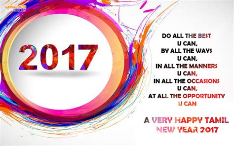 new year greeting etiquette happy new year in tamil language tamil new year wishes