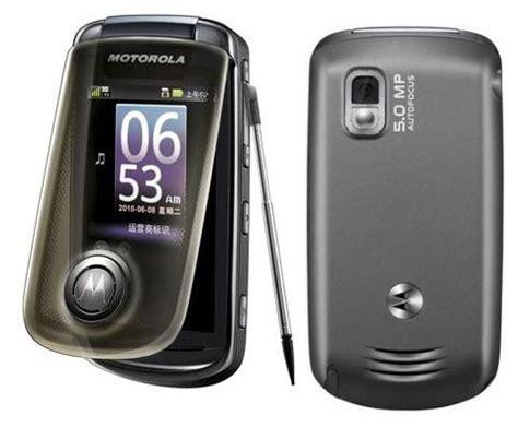 Handphone Motorola Droid X2 motorola a1680 spesifikasi