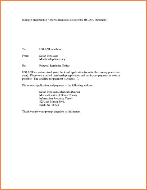Insurance Renewal Letters 10 Insurance Renewal Notice Sle Notice Letter