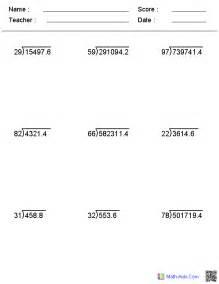 decimals worksheets dynamically created decimal worksheets